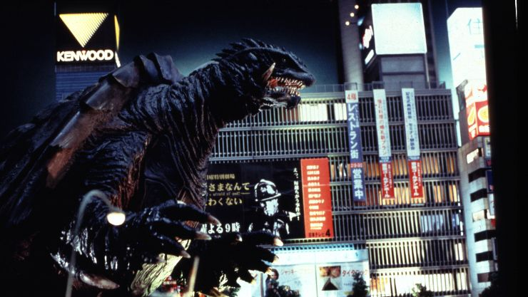 Film Review – Gamera: The Complete Collection