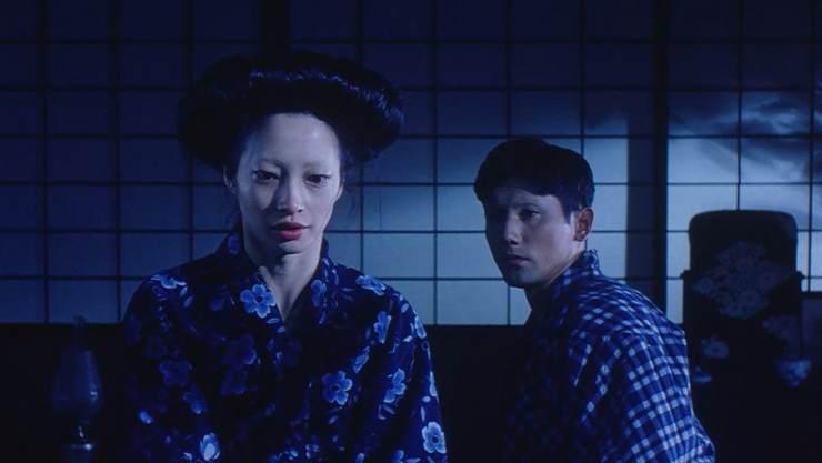 Shinya Tsukamoto's Gemini Getting Blu-Ray Release!