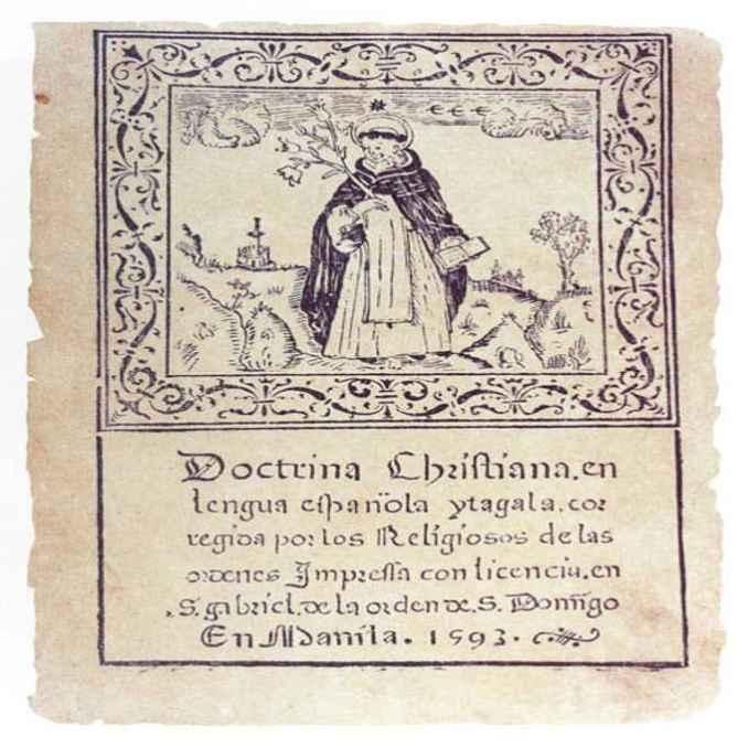 doctrina christiana july 21