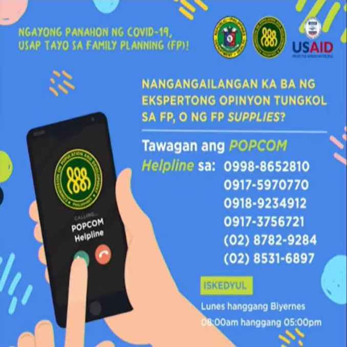 popcom philippines