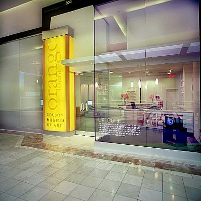 lounge-exterior_edit