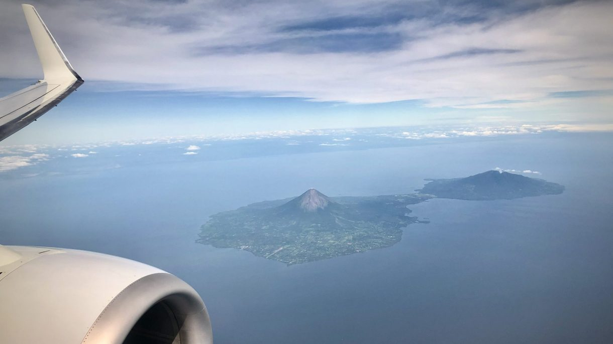Ometepe, Nicaragua as seen from the sky.