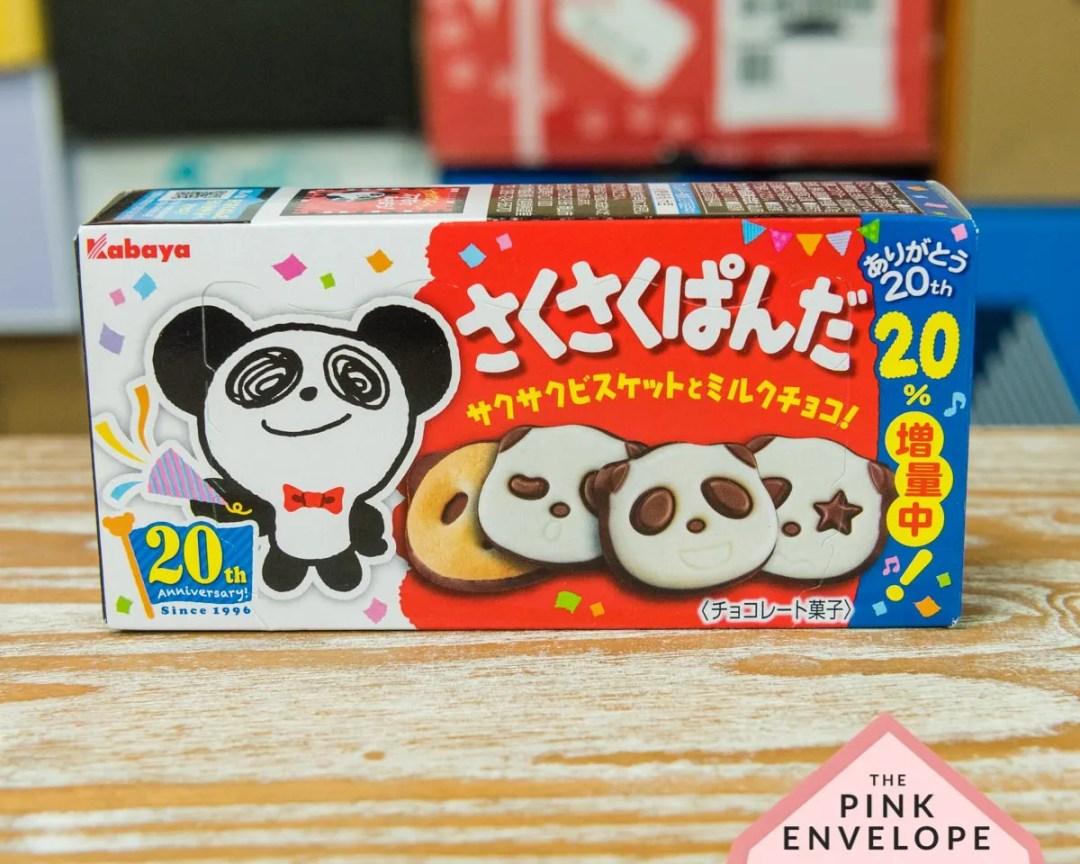 Esian snack Box