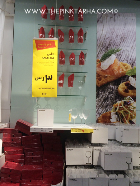 IKEAFINDS_2