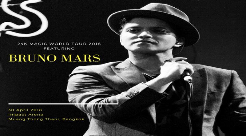 Grammy Award Winning Singer Bruno Mars To Return To Bangkok After Songkran