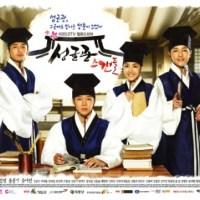 Finally! ABS-CBN to air Korean dramas 'Sungkyunkwan Scandal', 'A Gentleman's Dignity'