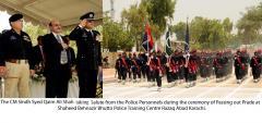 CM salutes parade
