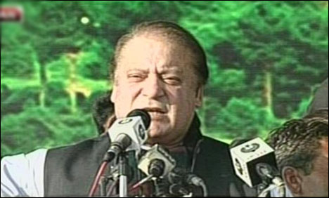 Prime Minister reduce petrol
