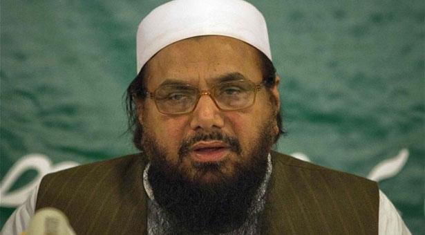 Jamat dawa Hafiz saeed