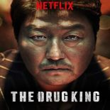 Drug King Torrent (2019) Dual Áudio 5.1 / Dublado WEB-DL 1080p – Download