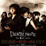 Death Note II – O Último Nome Torrent – 2006 Dual Áudio (BluRay) 1080p – Download