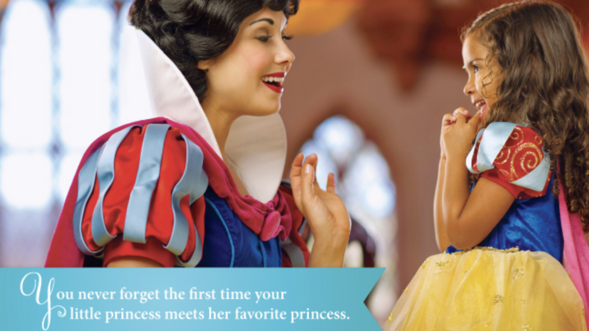 New Offer: My First Disney Getaway Package: A Magical First That Will Last Forever