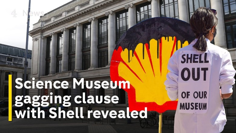 Science Museum Admits