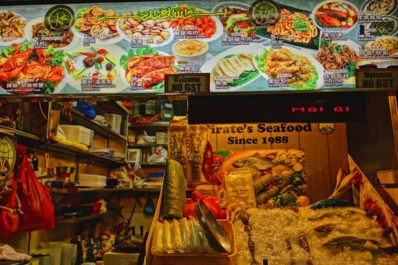Malaysian seafood