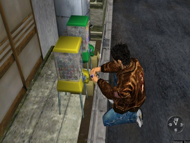 Shenmue-Capsule-Machine1