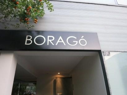 borago-entrance