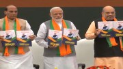 The Bharatiya Janata Party released its election manifesto for the Lok Sabha polls today. By the name 'Sankalpit Bharat Sashakt Bharat', BJP promises pension for small and marginal farmers to ensure social security after 60 years of age. It also pledged zero tolerance towards terrorism.