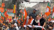 BJP Rally at Kolkata