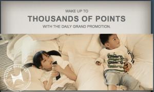 Hilton Daily Grand Promo - 1,000 Weeknight and 2,000 Weekend Bonus