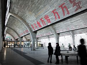 Check out Beijing