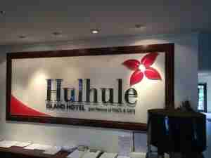 Welcome to Hulhule Hotel.