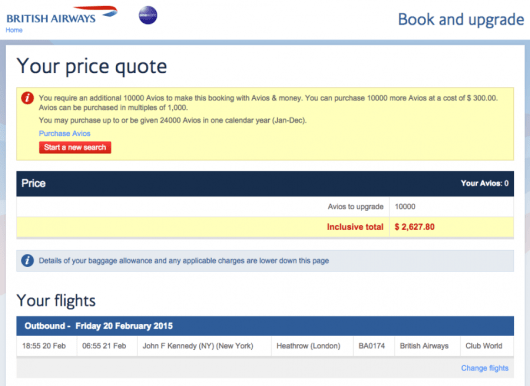 Upgrading paid premium economy tickets to business class is a great use of Avios.