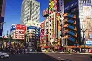 The colorful street signs in Tokyo