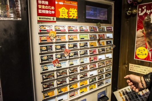 Tokyo Vending Machine