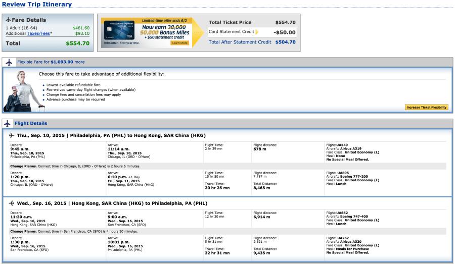 Philadelphia, PA (PHL) to Hong Kong (HKG) on United.