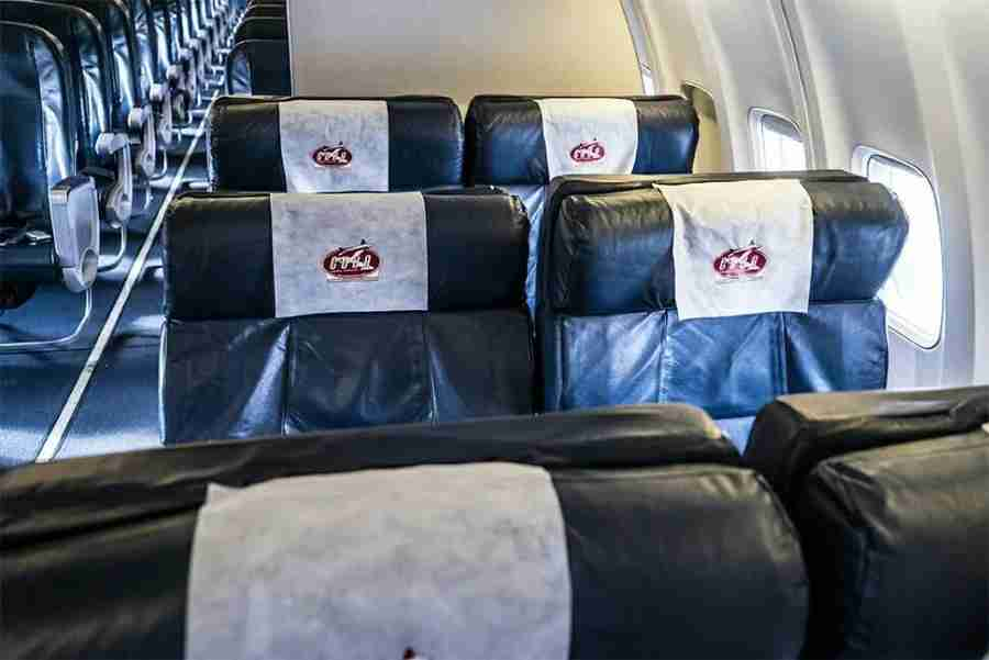One has to wonder: is that fine Corinthian leather on those first-class seats?