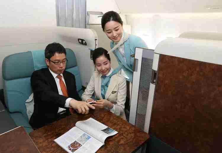 Korean Air Kosmo Suite