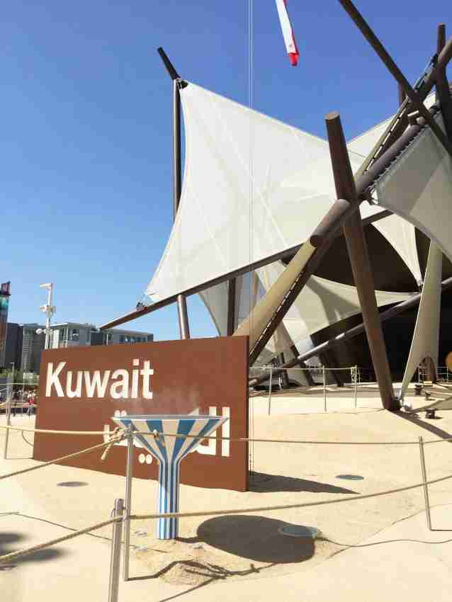 The Kuwait pavilion is meant to evoke the country