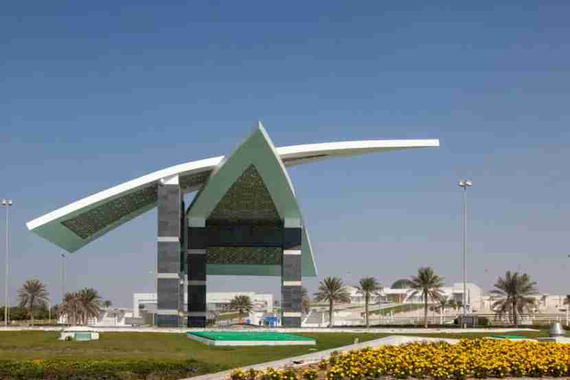 If you have a chance to visit the grounds of AUH, be sure to check out this elaborate monument. Photo courtesy of Shutterstock.