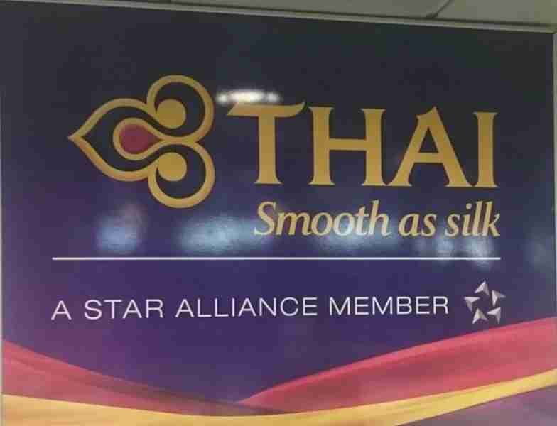 Thai Airways, are you really smooth as silk? Let