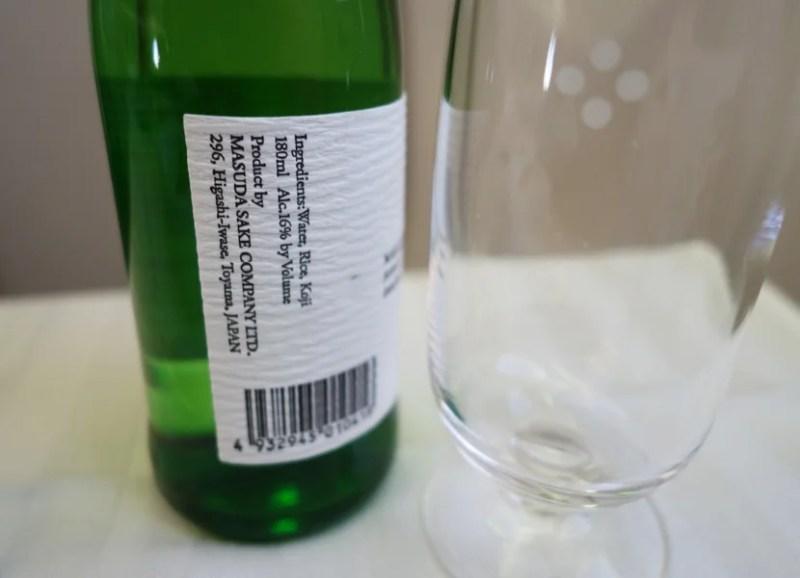 Definitely try the sake on JAL