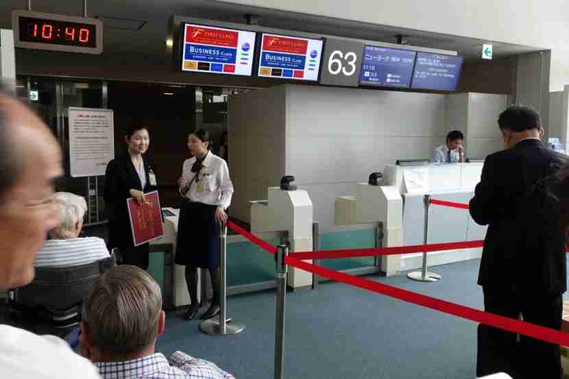 Boarding at gate 63.