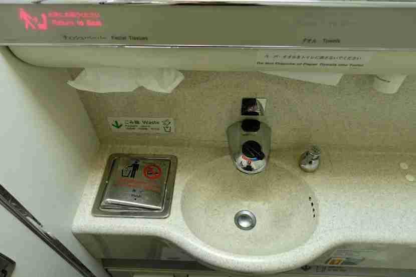 The tiny business-class lavatory.