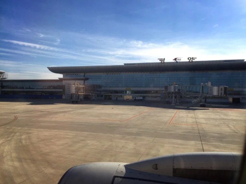 The newly built Pyongyang International Airport, in all its glory.