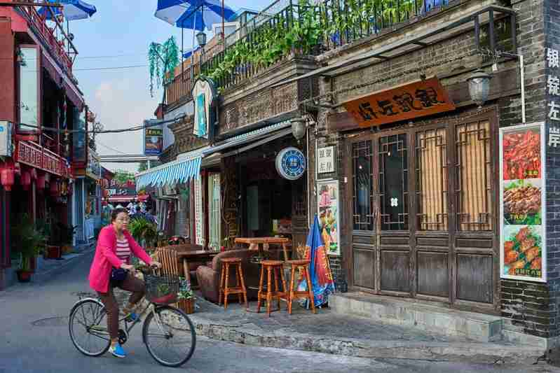 Typical street in a Beijing hutong. Photo courtesy of Shutterstock.