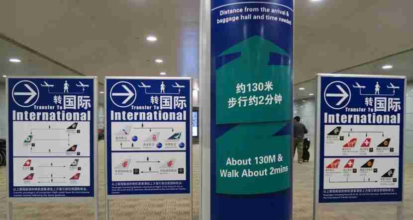 The international transfer desk in Shanghai was easy to find, thanks to ample signage.