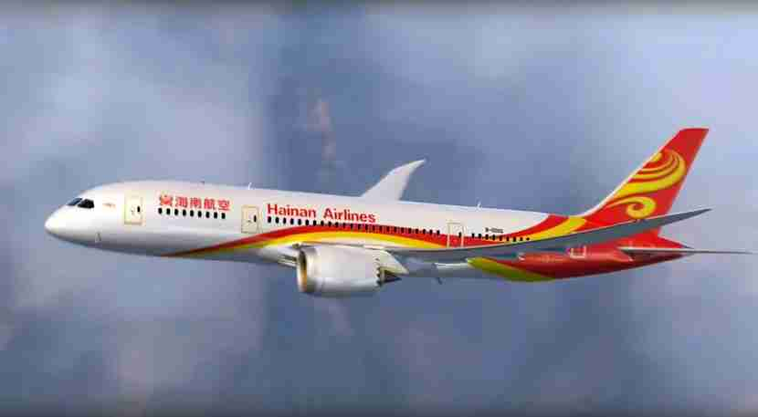 Hainan Airlines Dreamliner.