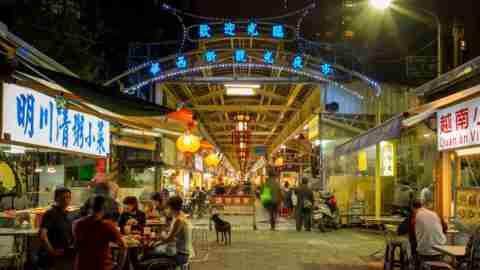 food in Taiwan