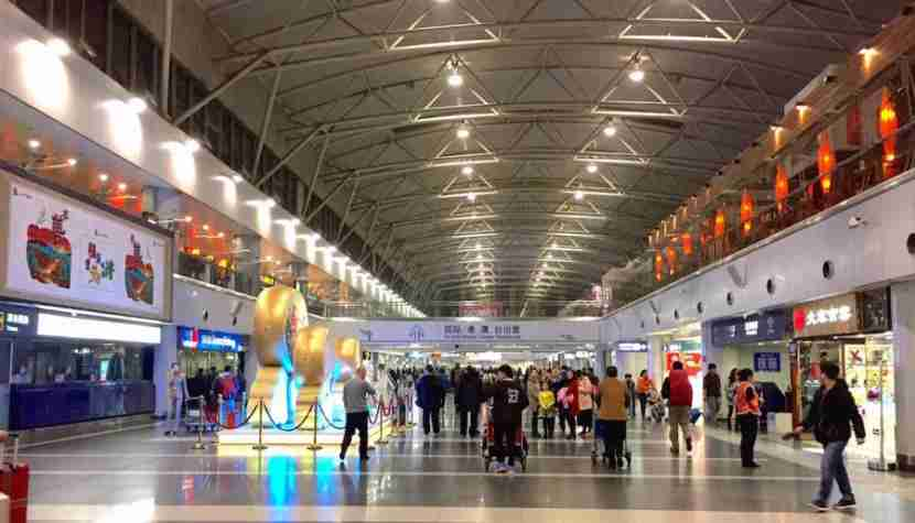 Beijing Capital Airport