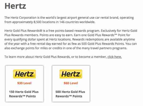 Earn extra Hertz points by participating in the e-Rewards program.