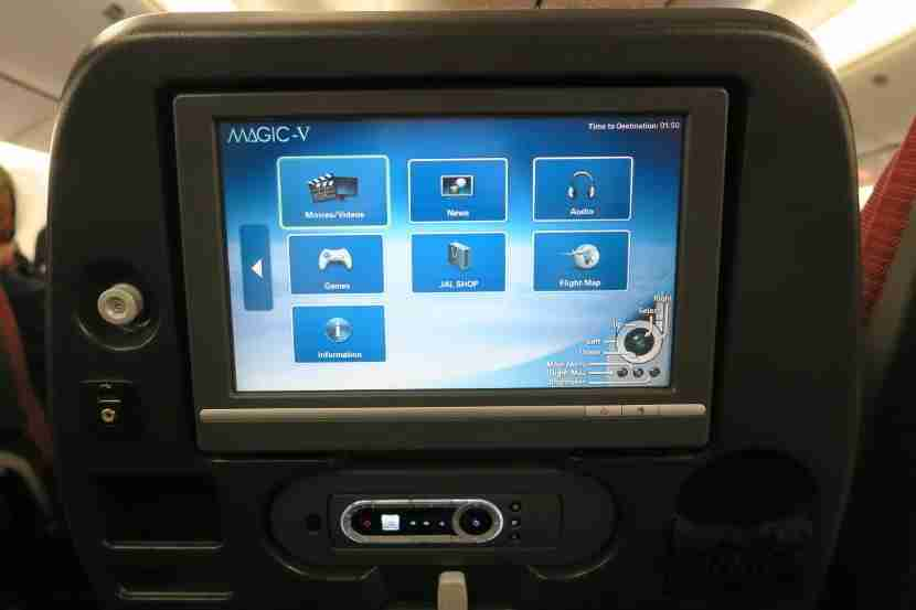 The MAGIC-V entertainment system was bright and provided adequate entertainment options.