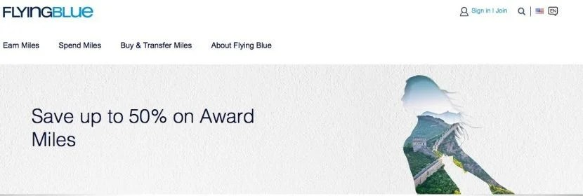 Flying Blue's promo awards can be a phenomenal deal.
