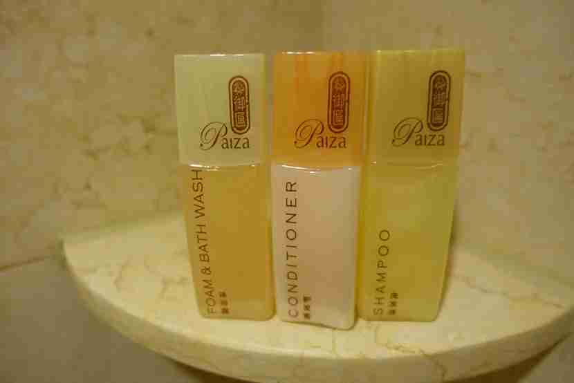 I really enjoyed the toiletries The Palazzo provided.