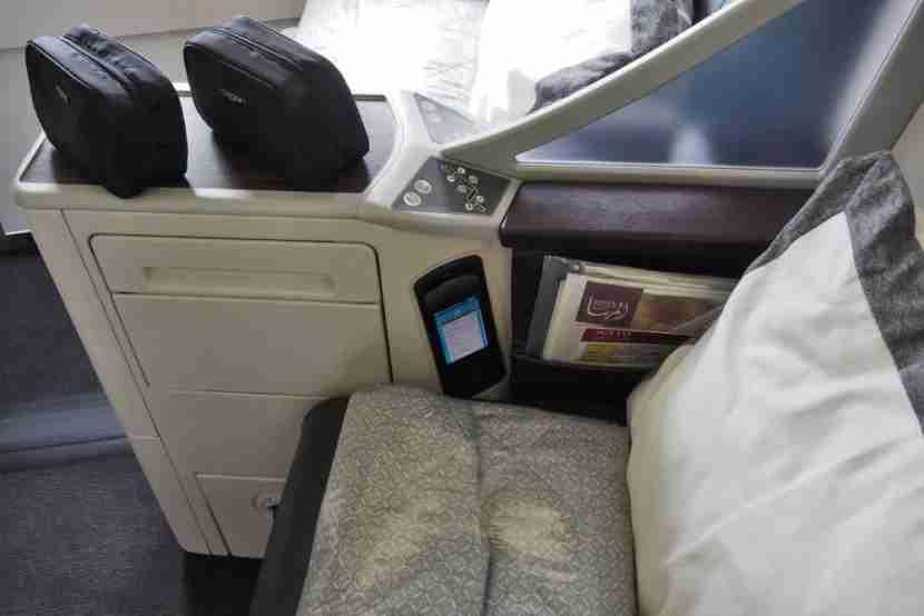 Qatar A319 All Business Class Farnborough