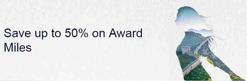 Save up to 50% off - but US-based awards are only 25% off this time around.