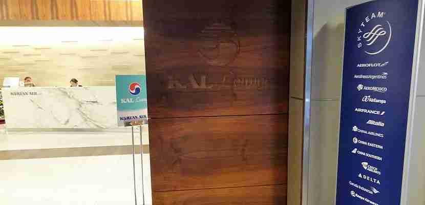 KAL Lounge Exterior featured